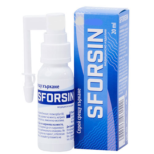 Zdrovit Sforsin spray antisforait 20ml